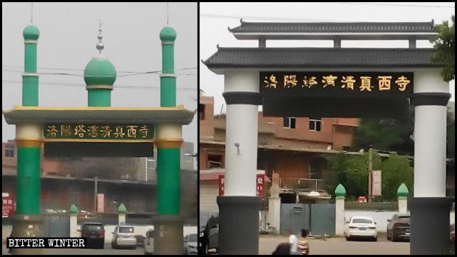 清真寺遭「整容」後不倫不類