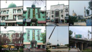 河南回民信仰建築標誌連遭拆毀 中共無法容忍「真主至大」