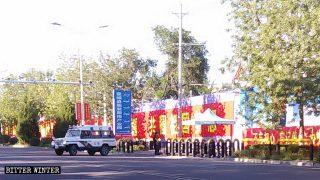 新疆教育轉化營獲釋者揭中共假造檔案掩蓋關押維族人手段
