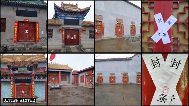 暗訪後,寺廟又重新被貼上雙封條
