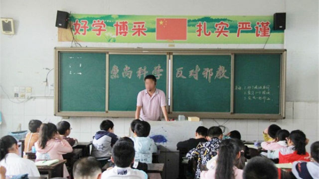 某小學正在開反邪教主題班會(網絡圖片)