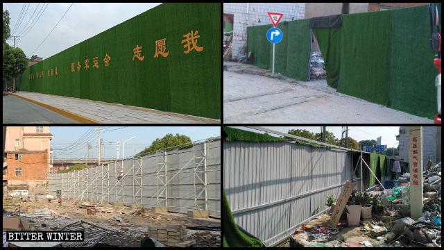 武漢市區商戶門前砌的圍牆和披著綠草皮的「遮羞」擋板