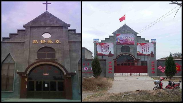 蒲城縣另一座三自教堂被改成村委會(知情人提供)