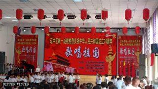 三自講道人被迫接受中國化洗腦教育 信徒被逼唱紅歌證愛國
