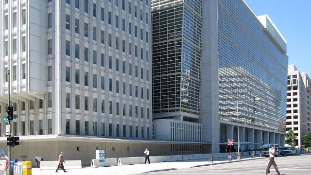 世界銀行集團總部大樓