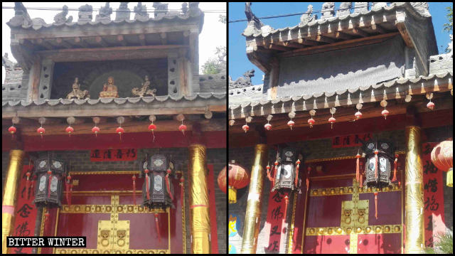 「靈應寺」大門上的三個佛像被遮蓋對比圖
