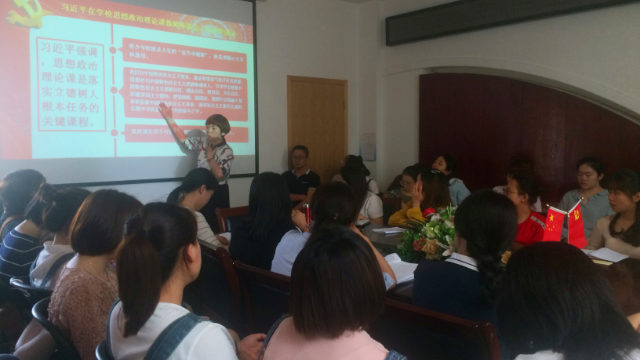 福州市一幼兒園教師正在學習習近平總書記在學校思政課教師座談會上的講話(網絡圖片)