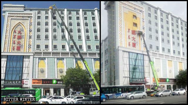 九鵬大廈頂部的大小穹頂已被拆除,原本黃色外牆被重新粉刷