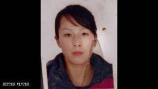新疆全能神教會基督徒被捕12日亡 遺體遍佈傷痕家屬尋真相屢遭阻