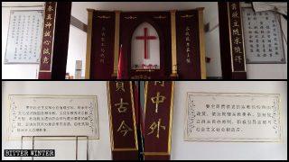 習近平語錄貼進教堂取代聖經十誡 中共計劃性消滅基督教教義