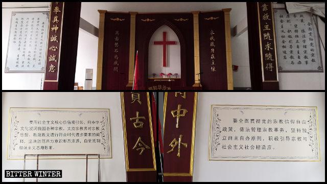中國各地教堂的十誡被清除,換成習近平語錄