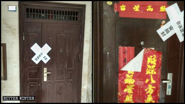 信徒被警察抓捕帶走後,家門被封