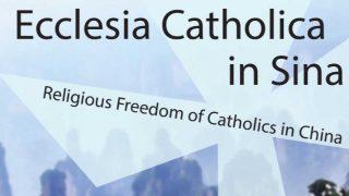 天主教在中國——已結束