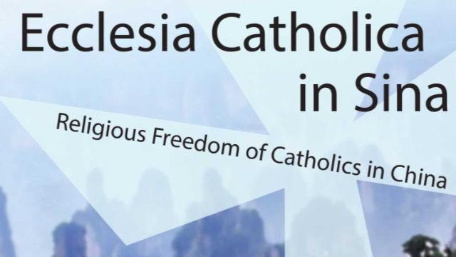 天主教在中國