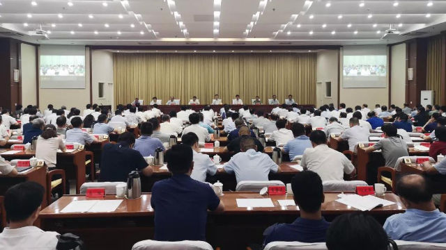 山西省召開國慶期間防風險、保安全護穩定動員部署會議(網絡圖片)