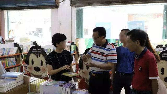 廣東某地政府人員在一書店裡檢查出版物(網絡圖片)