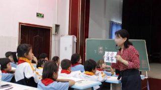 父母遭關押還得感謝黨 新疆教師痛心曝維族兒童壓抑生活