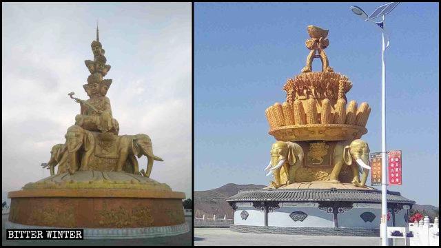 普賢菩薩像被整容成「五穀豐登」像