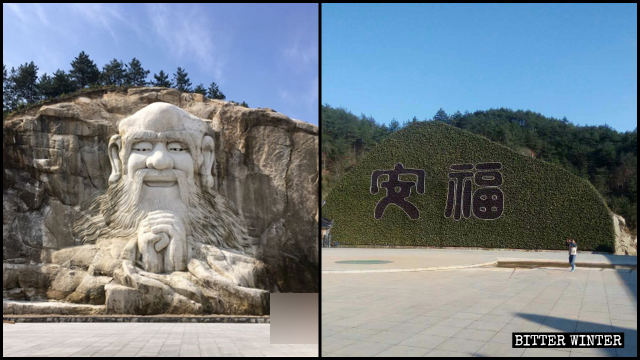 老子石像被封前後(左為網上原圖,右為記者拍攝)