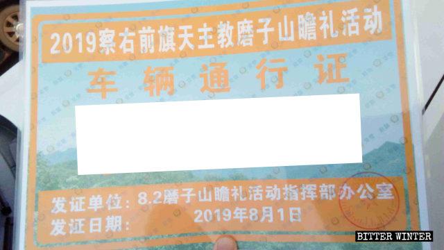 內蒙古磨子山朝聖盛況不再 中共設數關卡管控致朝聖者銳減80%