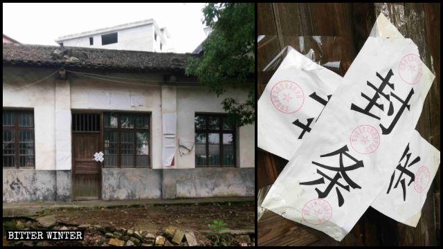 該市一處家庭聚會點被查封,門上貼著封條