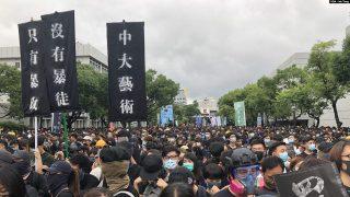 指責「反送中」香港青年教育失敗 中共自詡「成功」的教育是什麼?