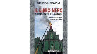 揭露中國宗教迫害的「黑皮書」在意大利出版