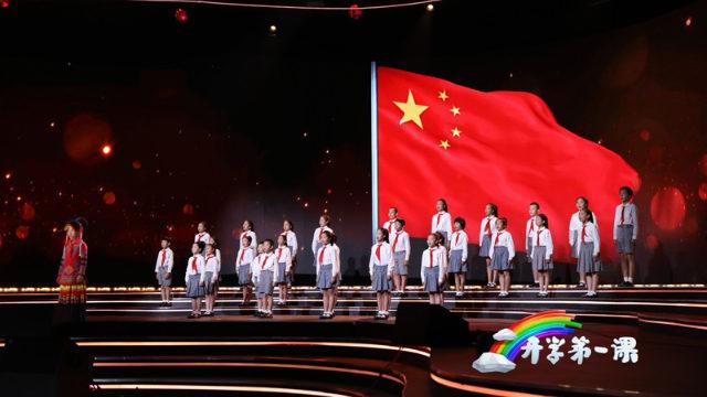《開學第一課》是中國大陸學生的一個必看任務(網絡圖片)