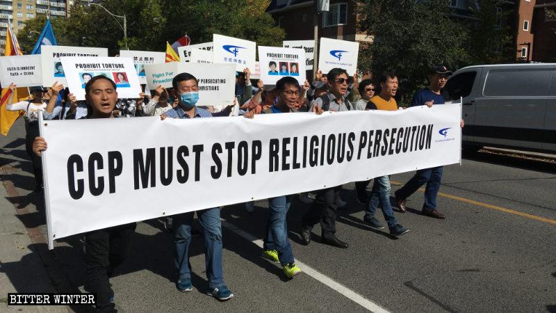 全能神教會基督徒參加遊行活動,抗議中共迫害基督徒