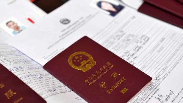 出境人員資料(網絡圖片)