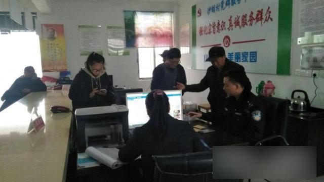 安徽桐城青草派出所對村民展開DNA採集工作(網絡圖片)