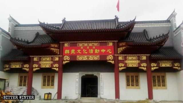 崇陽縣沙坪鎮沙坪村祠堂被改為群眾文化活動中心
