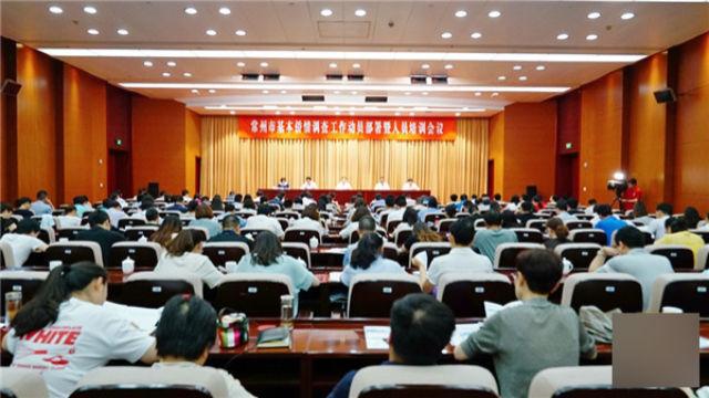 中共全國性調查僑情建數據庫 海外及歸國華人恐被利用成間諜