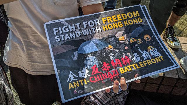 支持香港的宣傳圖(Studio Incendo - CC BY 2.0)