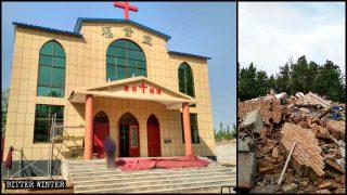 政府設計陷害致三自教堂遭強拆 多處聚會場所拒捐贈直接拆成廢墟