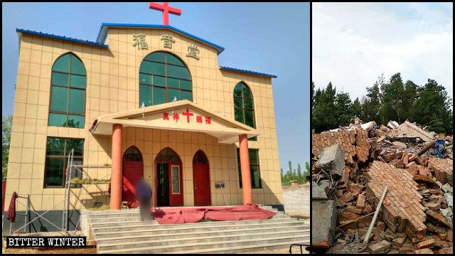 滑縣一所三自福音堂被拆前後