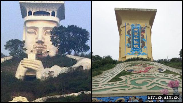 玉帝頭像面部被抹平,其上寫著「天堂山仙境」(左為網絡圖片,右為記者拍攝)