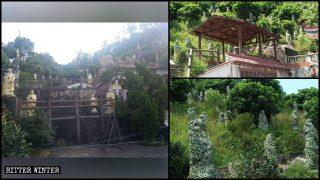 吉尼斯紀錄夢碎:億元造價世界首個戶外羅漢山1800造像「被消失」