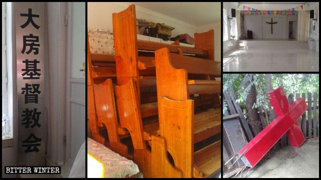 遼源市東豐縣三自聚會點「大房基督教會」也被取締