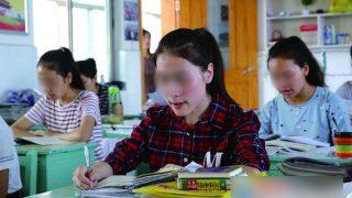 中共「優厚待遇」送新疆學生內地上學 嚴格監管既漢化也當人質