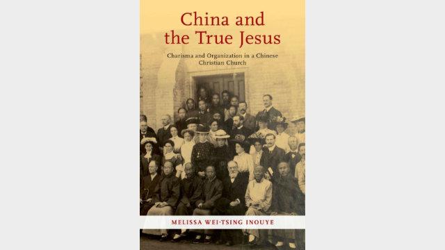 梅麗莎·井上的書《中國與真耶穌教會》(牛津大學出版社)