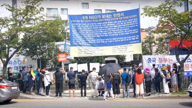 中共組織全能神教會基督徒家屬及專業示威人員在首爾全能神教會門口示威(全能神教會提供)