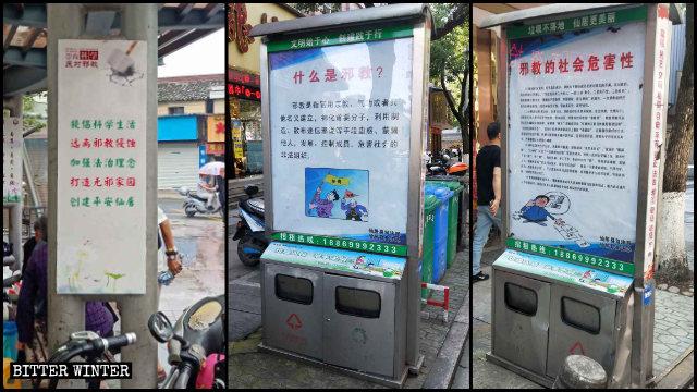 在小小的浙江省仙居縣,隨處可見反「邪教」宣傳,多在菜市場、車站、學校門口等人流量多的地區
