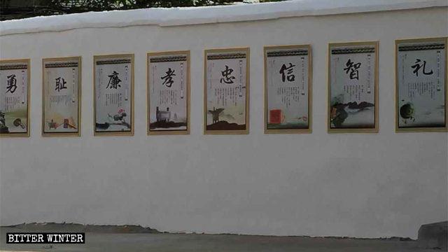 教堂外圍牆上掛著儒家文化牌匾
