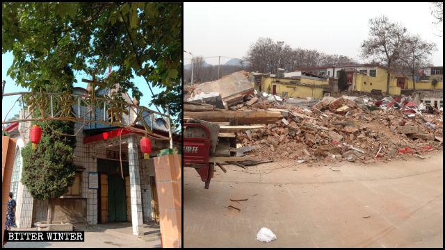 新密市一三自教堂下設的堂點被拆為廢墟