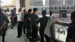 沙特阿拉伯有齷齪事正在發生:非穆斯林中國人被允許進入麥加聖地