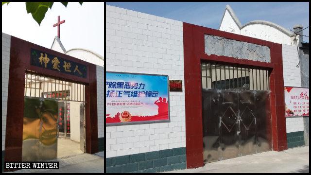 新密市白寨鎮皇帝嶺教堂十字架被拆,「神愛世人」被剷後變倉庫。