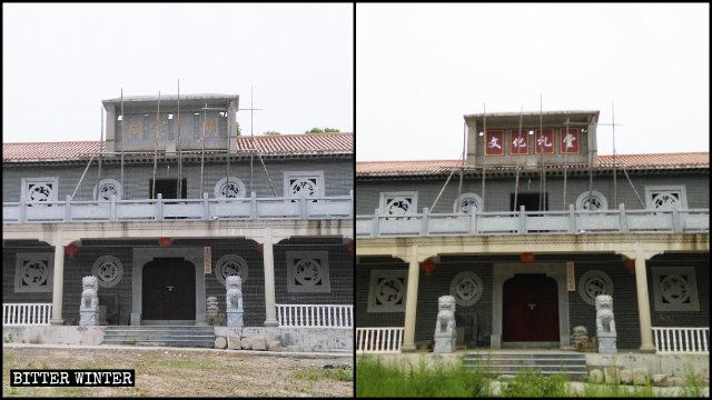 胡氏宗祠被改成文化禮堂