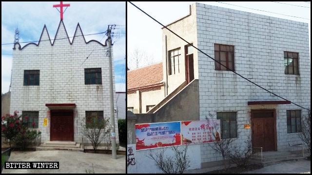 白寨鎮西腰村一教堂變倉庫。
