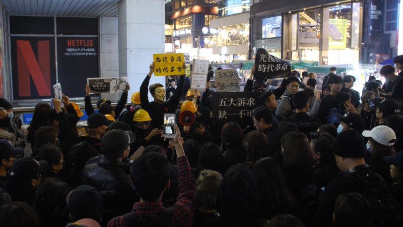 首爾聲援香港民主化運動集會現場